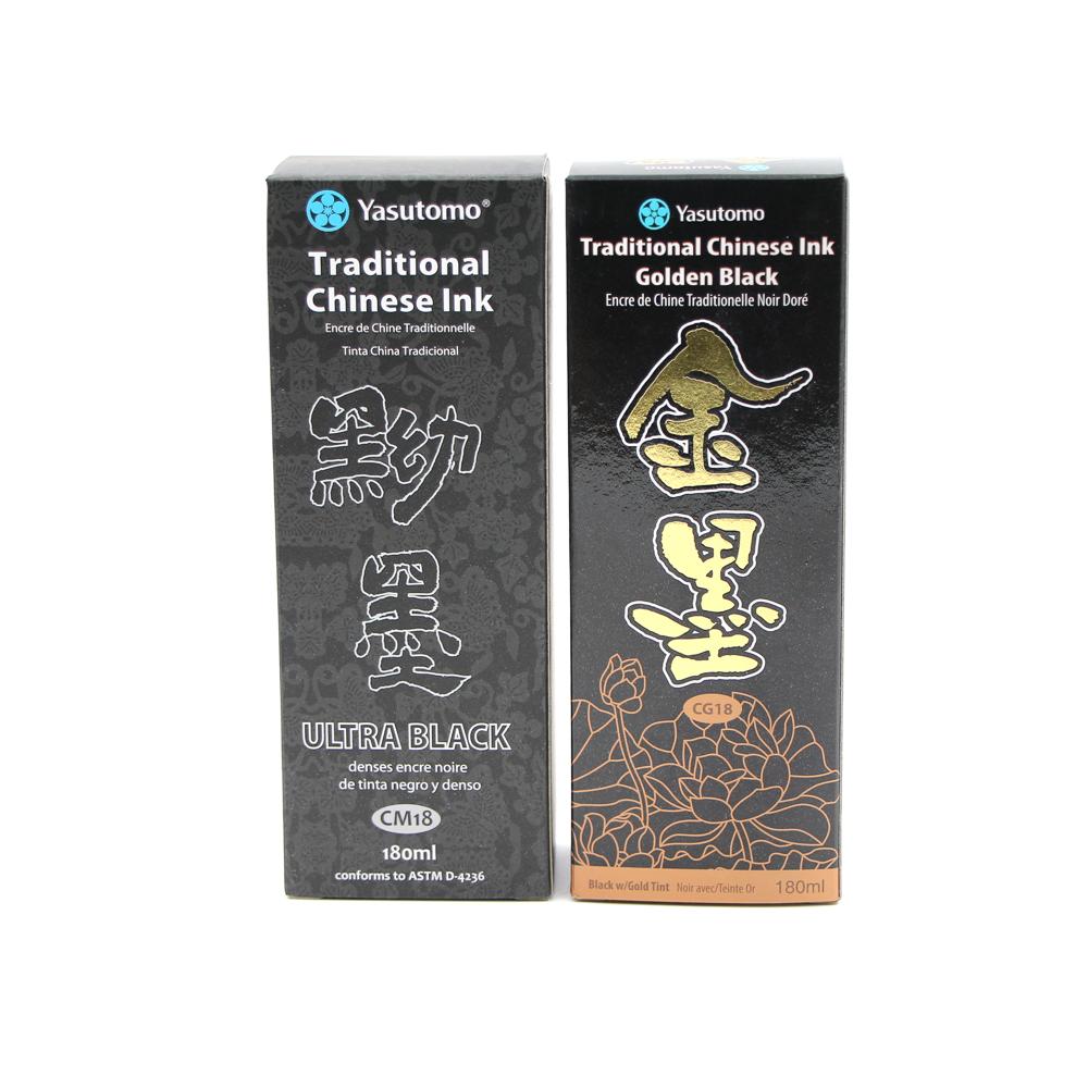 Yasutomo Traditional Golden Black Ink